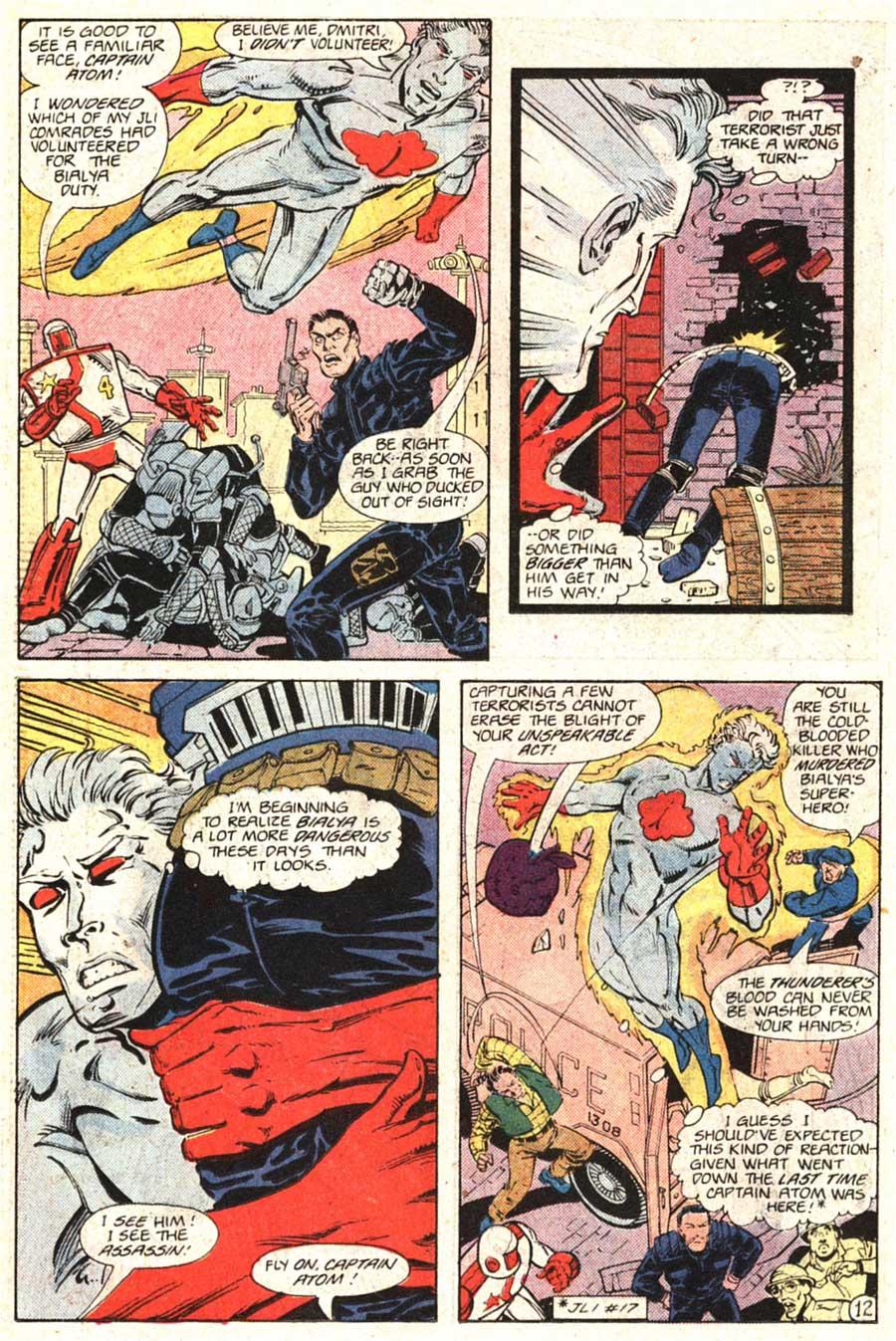 Captain Atom Annual #2 by Cary Bates, Greg Weisman, Paris Cullins & Bob Smith